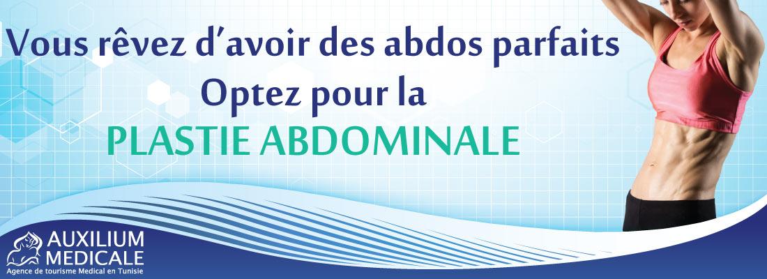 abdominoplastie-Tunisie