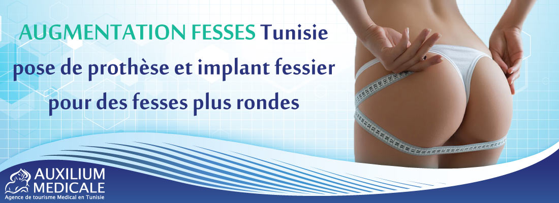 augmentation-des-fesses-tunisie