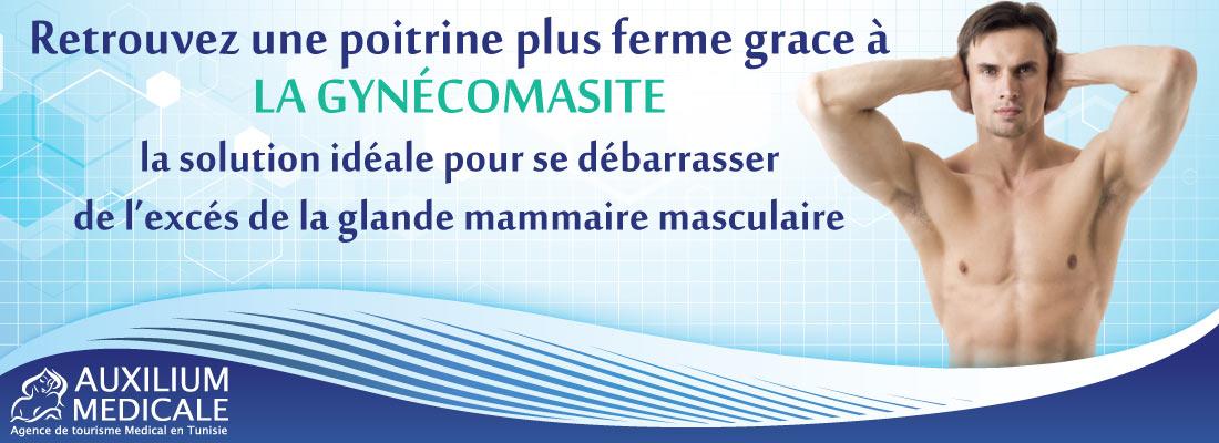 Gynécomastie Tunisie