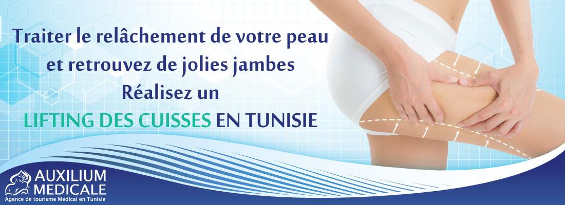 lifting-des-cuisses-tunisie