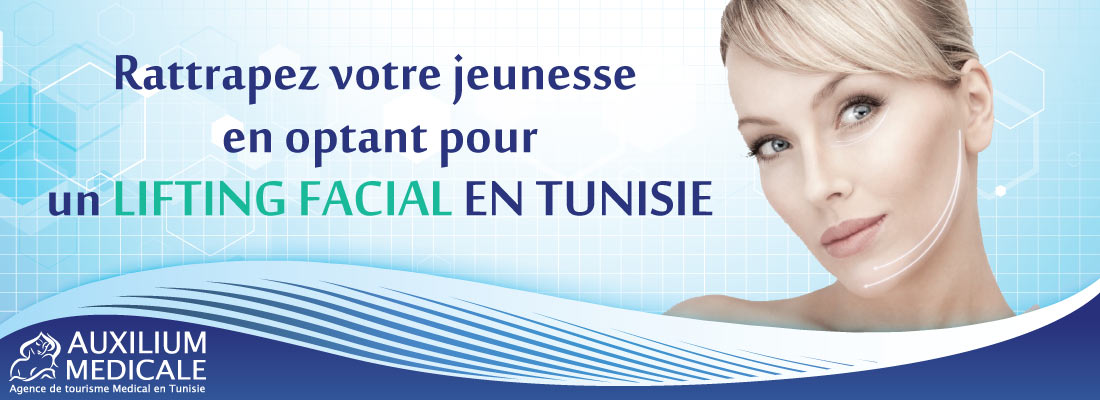 mini-lift-visage-tunisie